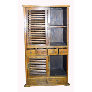 19th Century Dutch Colonial Armoire With Fretwork Sliding Doors and Drawers Preview