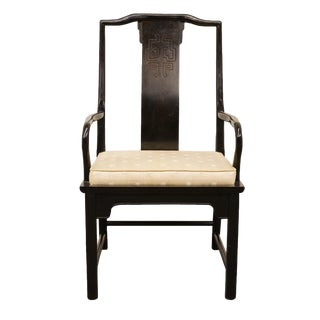 Century Furniture Chin Hua Asian Chinoiserie Style Dining Armchair For Sale