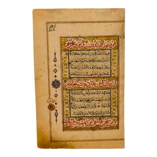 Illuminated Manuscript Page, India, 18th - 19th Century For Sale