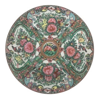 Chinese Medallion Famille Rose Plate For Sale