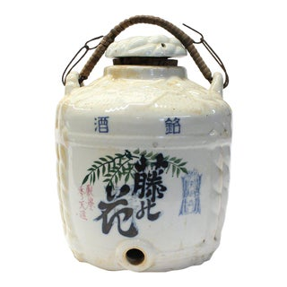 Sake Storage Jar With Lid For Sale