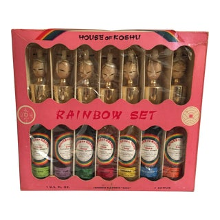 Vintage House of Koshu Rainbow Sake Set For Sale