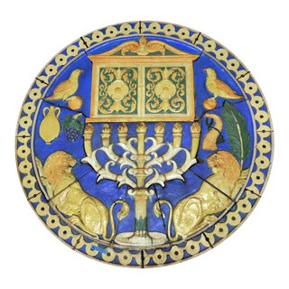 1926 Polychrome Terra Cotta Judaic Medallion From Synagogue For Sale