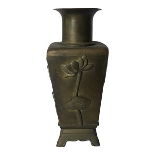 Antique Bronze Chinoiserie Lotus Vase