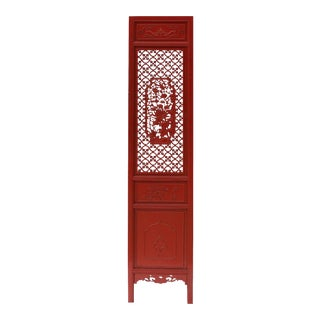Chinese Red Stain Geometric Flower Bird Accent Narrow Floor Panel Headboard For Sale