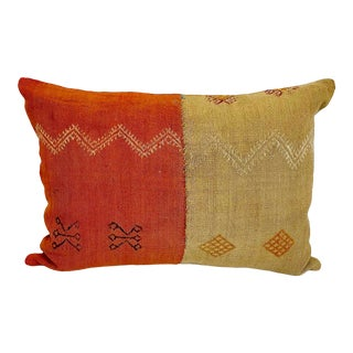 Saffron and Mustard Vintage Flat Weave Chopra Rectangle Pillow Cover & Insert For Sale