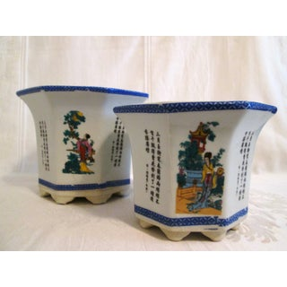 Japanese Geisha Cachepots - Pair Preview