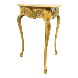 Lightolier French Style Gold Side Table
