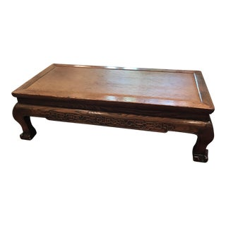 Chinese Elm Coffee Table
