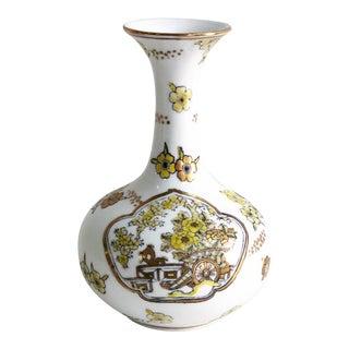 Vintage 1960s Gold Imari Hand Painted Vase
