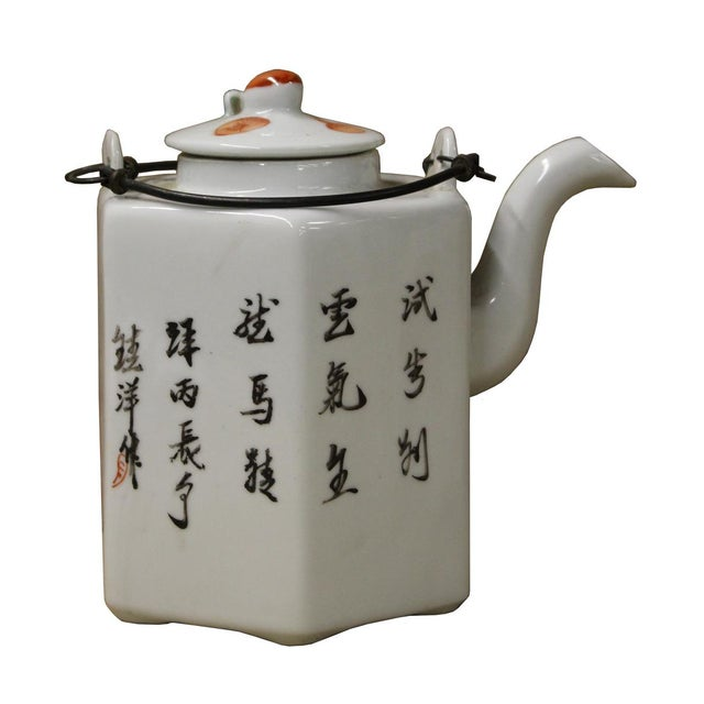 Foo Dog Porcelain Decorative Teapot - Image 3 of 6