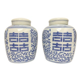 Vintage Blue & White Chinese Double Happiness Ginger Jars - a Pair For Sale