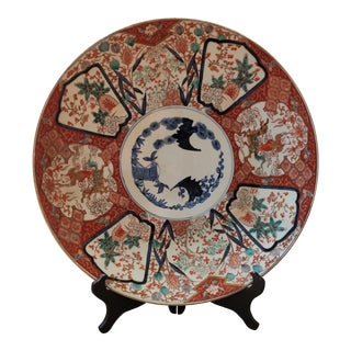 Antique Japanese Meiji Period Imari Charger Plate For Sale