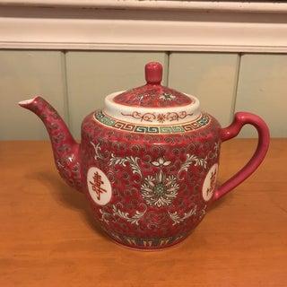 Mid Century Chinese Zhongguo Jingdezhen Tea Set Preview