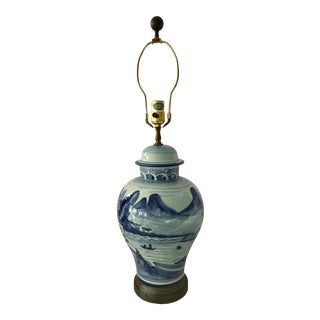 1990s Vintage Chapman Blue and White Table Lamp For Sale