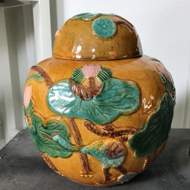 Asian Vintage Majolica Ginger Jar For Sale - Image 3 of 5