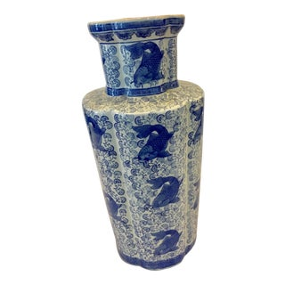 1960s Chinese Blue & White Ceramic Umbrella Vase
