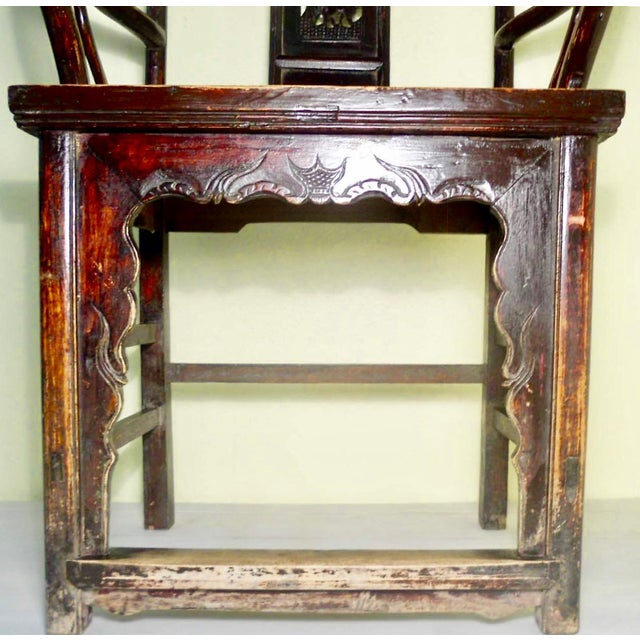 Antique Chinese High Back Arm Chair - Image 9 of 11