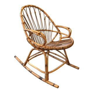 Vintage Albini Rattan Rocker Chair For Sale