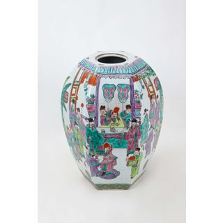 Hexagonal Famille Rose Porcelain Ginger Jar Preview