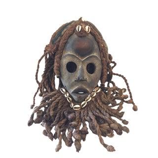 "I. Coast Dan Ceremonial Dance Mask 10.5"" For Sale"
