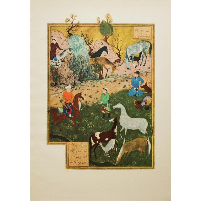 """Green 1940 Original Swiss Lithograph After Persian Painting """"The Herdsman and King Dara"""" by Bihzad For Sale - Image 8 of 8"""