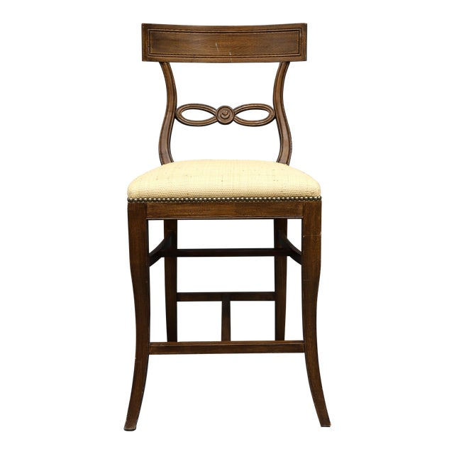 1980s Vintage Raffia Covered Seat Counter Stool For Sale