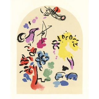 1960s Marc Chagall Sketch for Joseph, Lithograph Jerusalem Windows For Sale