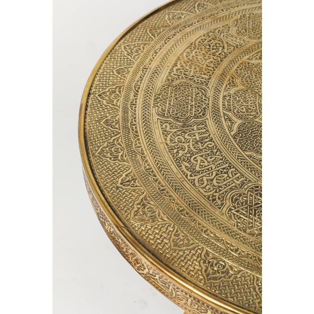 Early 20th Century Middle Eastern Syrian Antique Brass Tray Table with Gilt Iron Stand For Sale - Image 5 of 8
