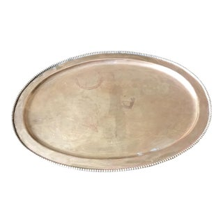 Traditional Brass Oval Beaded Tray