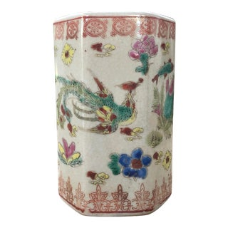 Early 20th Century Vintage Traditional Chinese Motif Vase For Sale