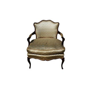 Vintage Ladies French Provincial Bergere