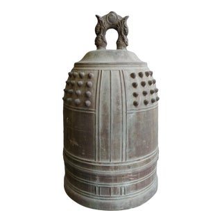 Antique Early 20th Century Bronze Temple Bell Japan For Sale