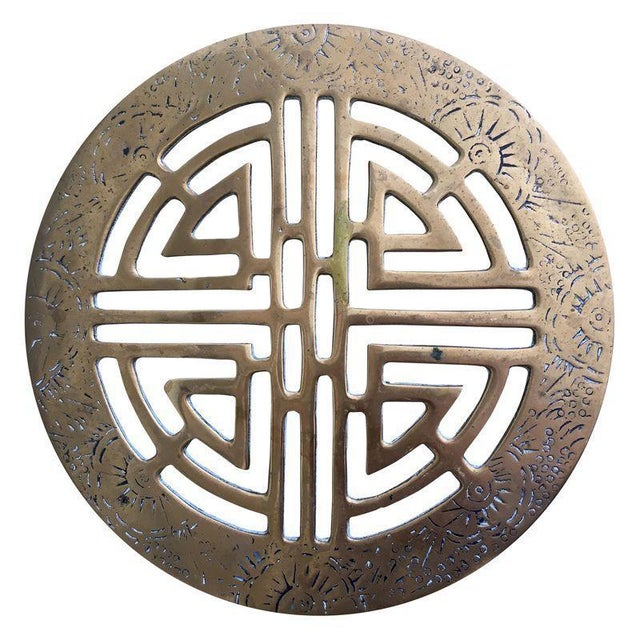 Mid-Century Modern Asian Antique Brass Trivet - Image 1 of 4