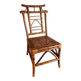 Vintage Tortoise Bamboo Pagoda Chair For Sale