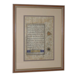 Framed 19th Century Illuminated Koran Manuscript Page For Sale