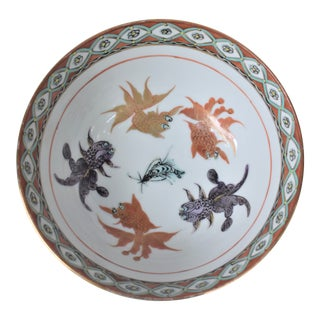Vintage Chinese Koi Bowl For Sale