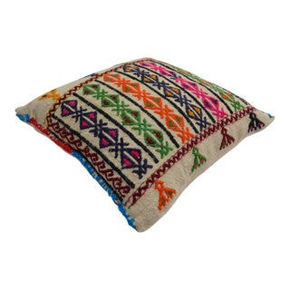 Turkish Hand Woven Kilim Pillow Cover Throw - 16ʺ × 16ʺ For Sale
