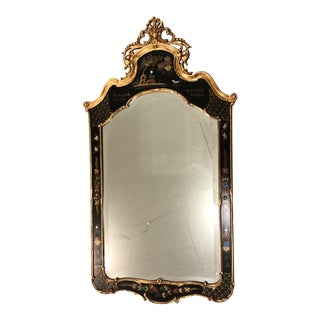 1960s Friedman Brothers Asian Antique Gold Gilt Beveled Wall Mirror For Sale