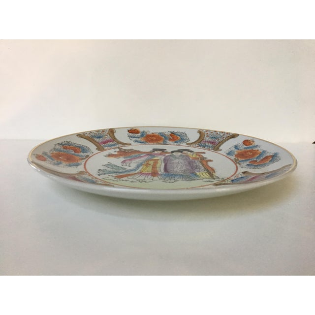 """Blue Decorative Chinoiserie Gold Rimmed """"Three Ladies"""" Plate For Sale - Image 8 of 10"""