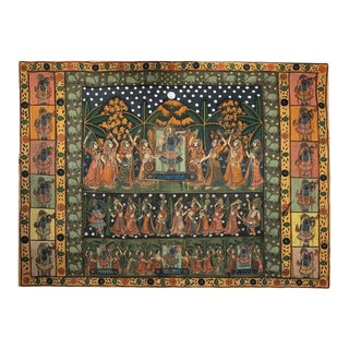 Indian Hanging Wall Art, Circa 1860s For Sale