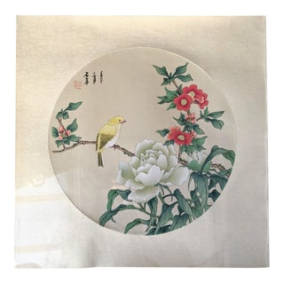 Late 20th Century Bird and Botanical Chinese Round Format Silk Painting on Embossed Textile Paper For Sale