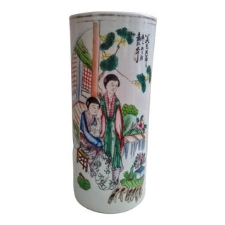 1910's Chinese Republic Period Vase For Sale