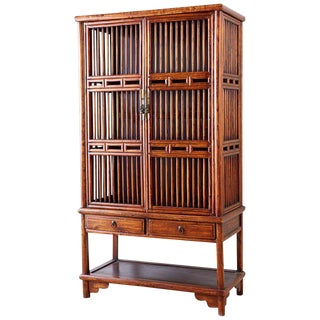 19th Century Chinese Lattice Elm Kitchen Cupboard Cabinet For Sale
