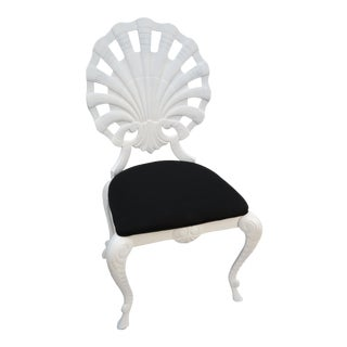 Vintage Molla Grotto Clamshell Patio Chair in Painted Aluminum For Sale