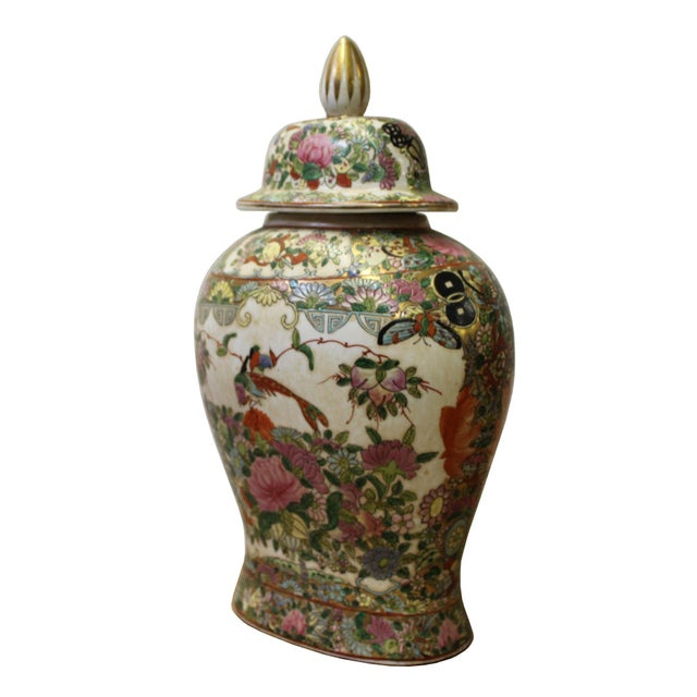 Asian Chinese Oriental Famille Rose Porcelain People Scenery Flat Jar For Sale - Image 3 of 6