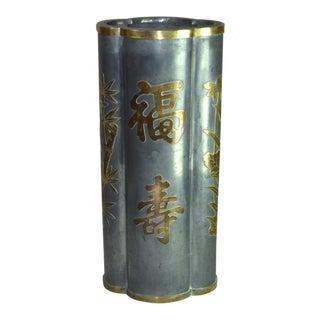 Vintage Chinese Applied Brass Motif Gunsmoke Pewter Vase For Sale