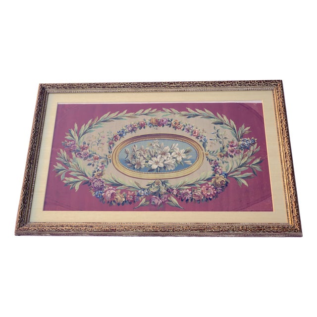 Framed 18th Century Floral Aubusson Carton For Sale - Image 9 of 9