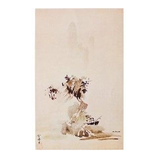 "Sesshu Toyo ""Landscape in the Cursive Style"", Original 1940s Swiss Lithograph For Sale"