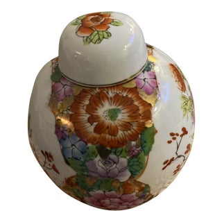 Vintage Chinoiserie Ginger Jar For Sale